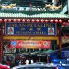 Kuala Lumpur Chinatown - the delicious aroma of food...