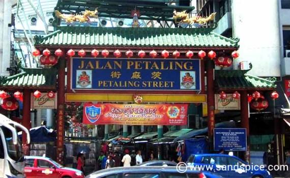 Sepilok to Kuala Lumpar