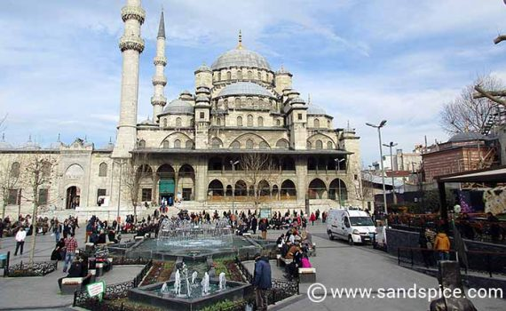 Leather Mosques