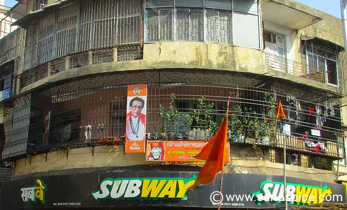 Mumbai City Fort Area